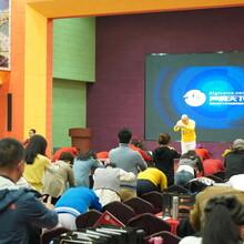 深圳線上視像聲音課程報名圖片