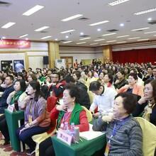 天津网络视像声音训练图片