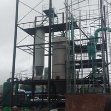 山東蒸汽玉米壓片機組設備廠家地址圖片