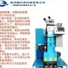 冷焊機與氬弧焊機設備自動剪切對焊機設備廠家