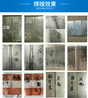 钢管制造剪切对焊机厂家剪切对焊机操作流程剪切工艺