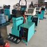 廣州剪切對焊機自動剪切對焊機帶鋼對焊設備