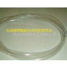pvc增塑剂阻燃型增塑剂环保无毒52氯化石蜡长期供货图片