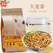 花草茶生產廠家飲典大麥茶原味麥芽袋泡濃香大麥300g包郵