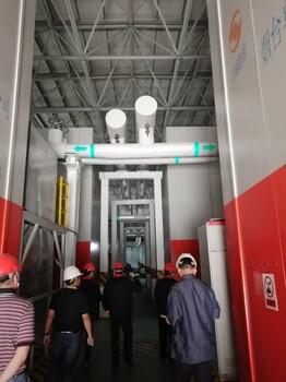 烟台ZY-6500KW固体电蓄热锅炉