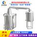 南平白酒生产设备小型蒸酒酿酒机不锈钢烧酒设备规格