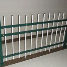 鐵藝小區防護欄,花園小區防護欄圖片