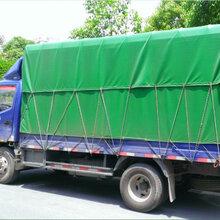 低价供应防水帆布加厚耐磨帆布有机硅帆布篷布可订制图片