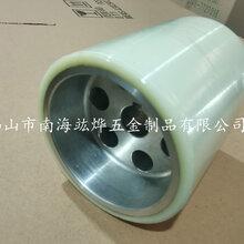 包装机械皮带压轮电机主动辊自动理料线主动辊上翻带从动轮图片