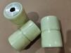 竑燁聚氨酯膠輥,上海供應包裝機主動輥量大從優