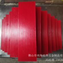 天津出口玻璃钢拉挤机牵引胶块信誉保证,履带机胶块图片