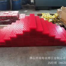 竑燁履帶機膠塊,上海耐壓玻璃鋼拉擠機牽引膠塊源頭工廠圖片