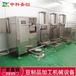 懷化大型豆干機械自動潑腦豆干機