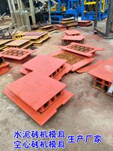 砖机模具标砖模具厂家图片