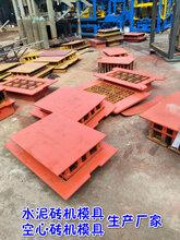 磚機模具標磚模具廠家圖片