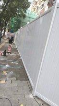 深圳坪山ㄨ厂家批发施工PVC围挡钢结构围挡泡沫围挡等图片
