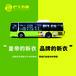 邵東公交車身廣告發布