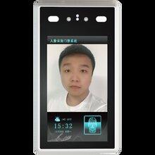 捷易科技D701人臉識別考勤門禁一體機圖片