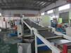 供應徐州恭樂EPDM/TPE/TPR橡膠片材擠出機