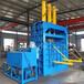 江蘇南京油漆桶壓扁機廢紙打包機廠家