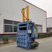 浙江湖州塑料瓶压扁机废纸液压打包机厂家