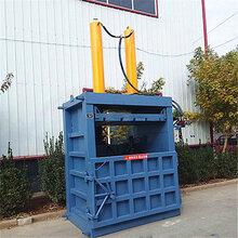 江蘇徐州廢紙液壓打包機加厚鋼板