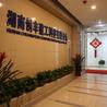 安全的全钢爬架来自湖南创丰建工科技有限公司