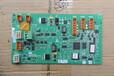 通力網絡電源板