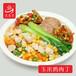廣州快餐料理包廠家批發蒸燴煮170g玉米雞肉丁外賣蓋澆飯料理包