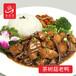 快餐速食方便料理包廠家批發180g茶樹菇老鴨外賣蓋澆飯料理包