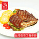 餐廳商用速凍牛排調理包廠家批發蒸燴煮臺灣夜市牛排速食料理包