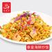 快餐加熱即食炒飯料理包廠家批發泰皇海鮮炒飯速食方便飯調理包