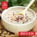 餐飲商用半成品方便粥料理包廠家批發加熱即食棷奶紅豆粥速食粥包