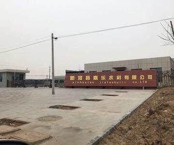 新河縣嘉樂水利機械廠