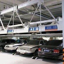 滁州供應機械立體車庫、租賃智能立體停車庫
