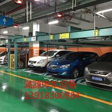 郑州上门回收立体二手车库、两层三层二手升降横移