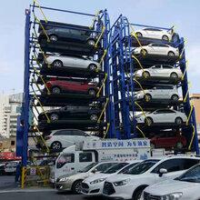 泰州機械停車廠家供應三層四層車庫,租賃地下室機械車庫