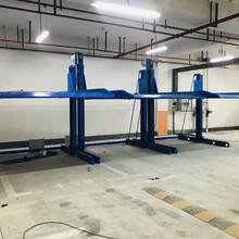 郑州回收闲置机械车位大量回收简易升降立体车库