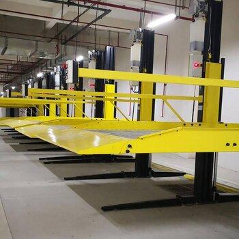 商丘长期出租机械停车场租赁地下室立体机械车库