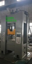 精冲机精冲件精冲模具精冲液压机框架式八面导轨带限位死点图片