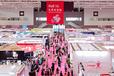 第29屆深圳國際禮品·工藝品·鐘表及家居用品展覽會—深圳禮品展