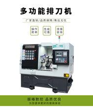 广州振椿刀塔排刀机新代系统数控车床图片