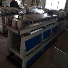青海PVC波纹管生产线价格图片