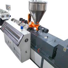 安徽PVC管材生产线价格图片