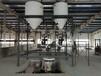 河南混合計量系統供應商