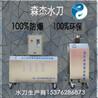 便携式高压水刀切割必威电竞在线生产商