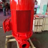 蚌埠XBD4.0/5G-65L消防穩壓泵上海江洋廠家直銷CCCF一對一AB簽S碼