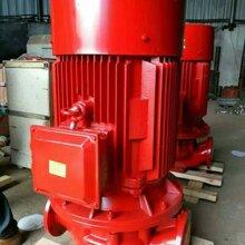 揚程44米90m3時XBD4.4/25G室內單級單吸消防泵穩壓設備圖片