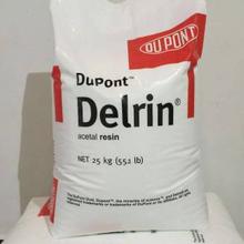 高韧性POM100P正牌料Delrin100P耐磨耐冲击河北优势供应图片