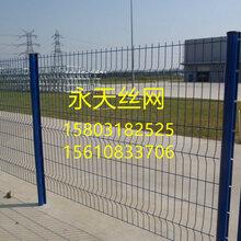 实体厂家直供三折弯护栏浸塑护栏铁丝围栏可包施工图片